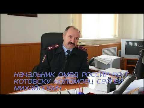 Разговор начальника полиции с подчиненным