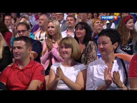 Sergey Lazarev -  You Are The Only One (