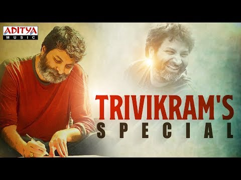 Trivikram's special Songs Compilation || #Trivikram