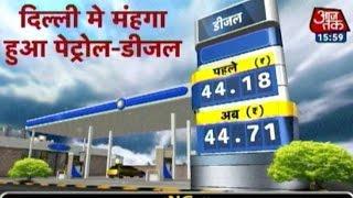 Petrol, Diesel Prices Go Up In Delhi