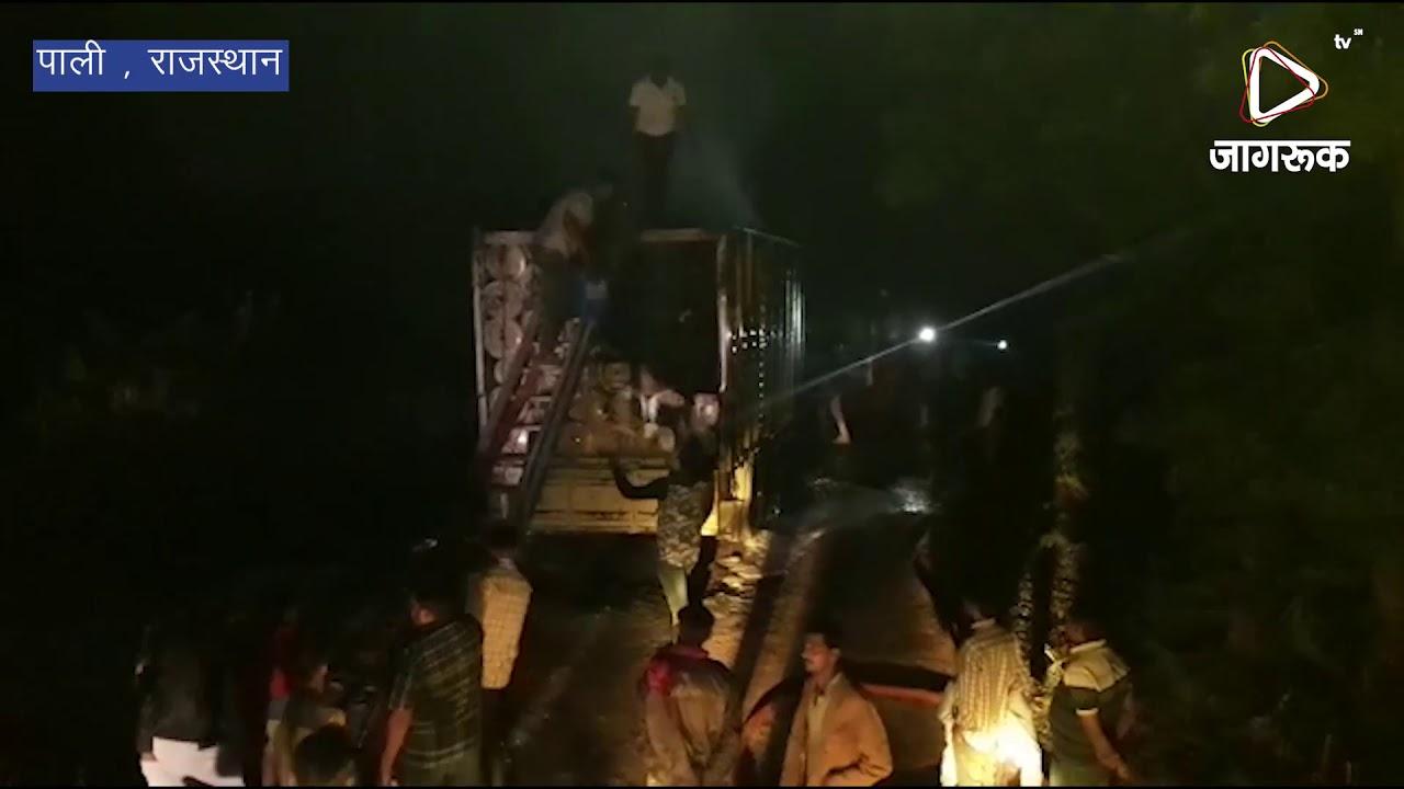 पाली : अज्ञात कारणों से ट्रक में लगी आग