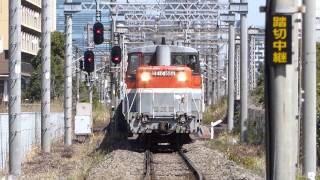 【9881レ】京浜急行 新1000形 1361F 甲種輸送@高島水際線公園