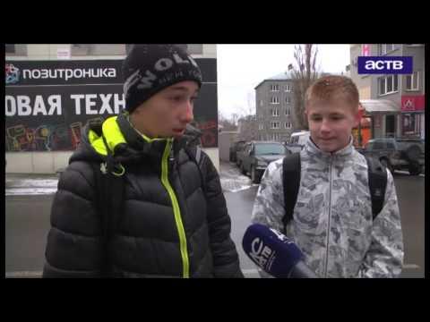 интим знакомства южно-сахалинск
