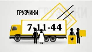 Рекламный блокЩелковское Телевидение 31.01.2020