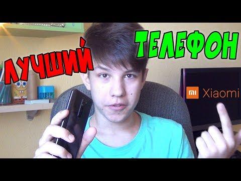 Купил новый телефон    Xiaomi Redmi Note 8 Pro