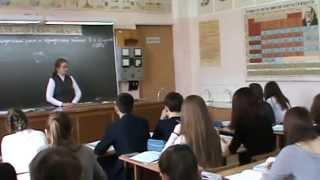 Открытый урок Химии в 8 А классе