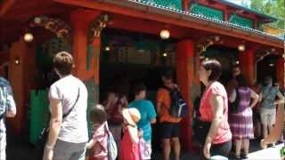 Flame Tree Barbecue in Disney