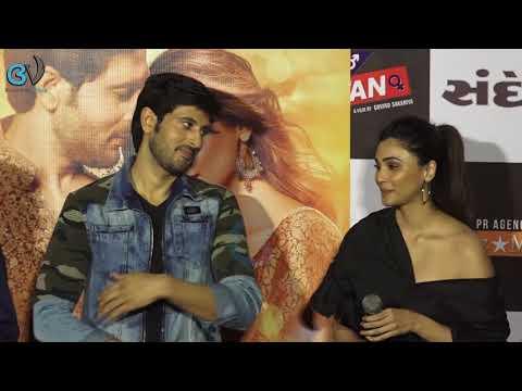Daisy Shah At Trailer Launch Of Film Ramratan