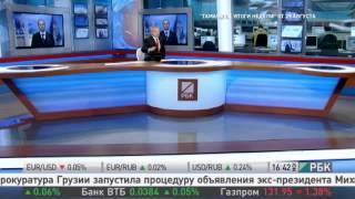 Новости недели. 16:36 31 августа 2014 г  Продолжение
