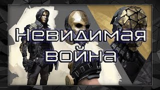Deus Ex: Mankind Divided - Достижение