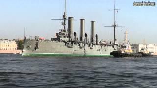 Крейсер Аврора идёт по Неве.