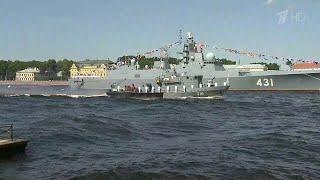 В Петербурге проходит репетиция Главного военно-морского парада в честь Дня ВМФ.