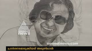 Tribute to APJ Abdul Kalam - A Charcole Painting Exhibition by Arun Lal
