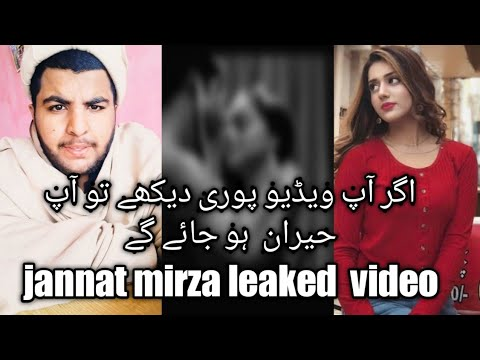 Jannat mirza Roasted video /// by Mr Khokhar//ویڈیو کس نے وائرل کی