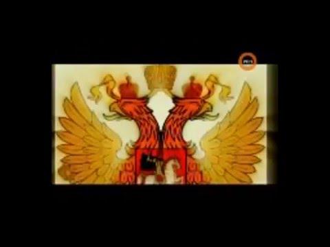 Монах Авель  пророчество о спасители России