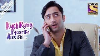 Kuch Rang Pyar Ke Aise Bhi   Devakshi's Bitter-Sweet Conversation   Best Moments
