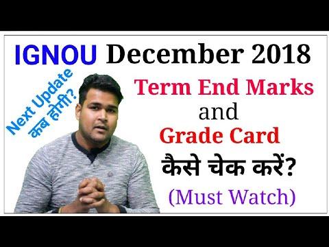 Ignou December 2018 Result and Grade Card  कैसे चेक करें?   Ignou Grade Card Update  