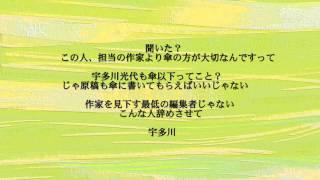 吉高由里子主演『花子とアン』より はなの仕事失敗だらけのグダグダの回...