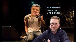 Спецоперация украинской стopoны