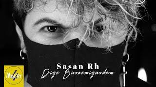 Sasan Rh - Dige Barnemigardam OFFICIAL VIDEO   ساسان - دیگه برنمیگردم