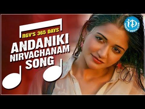 RGVs 365 Days Andaniki Nirvachanam Song  Nandu  Anaika Soti