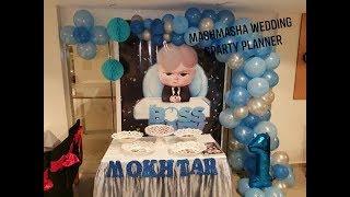 ديكور عيد ميلاد لطفل عمره سنه عام ثيم بوس بيبى Boss Baby Theme Youtube