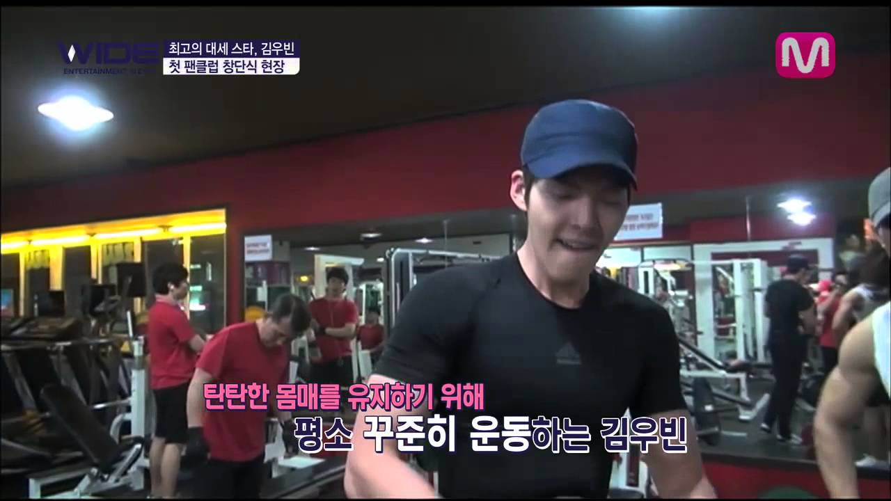 Download [ENGSUB]Endless attractive guy Kim Woo Bin's charming points!