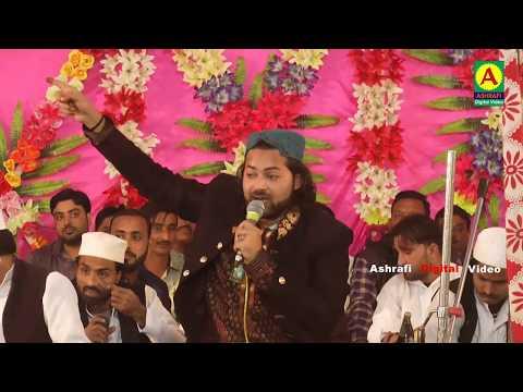 Sarkar Karam Farmayenge Qawwal Junaid Sultan 26Th Nov 2017 Aini Kaisarganj Bahraich UP