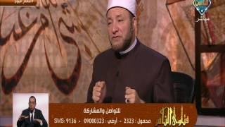 أمين الفتوى يوضح حديث النبى 'الحمو الموت'.. فيديو