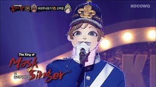 Kim Jae Hwan(Wanna One) - Don't Touch Me (Aillee) Cover [The King of Mask Singer Ep 150]