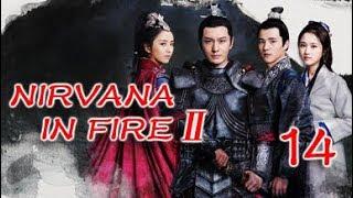 Nirvana In Fire Ⅱ 14(Huang Xiaoming,Liu Haoran,Tong Liya,Zhang Huiwen)