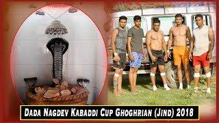 🔴 Dada Nagdev Kabaddi Cup Goghrian (Jind) 2018  II KABADDI1008 II Final Day