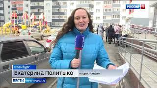 Огромные счета за тепло оренбуржцы готовятся опровергать в суде