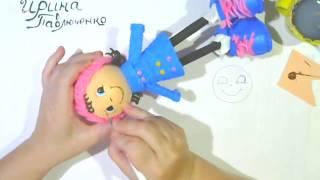 "Творческий процесс на МК ""Кукла в пальто"" от Ирины Павлюченко"