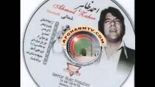 Ahmad Zahir- Khuda Bowad Yarat