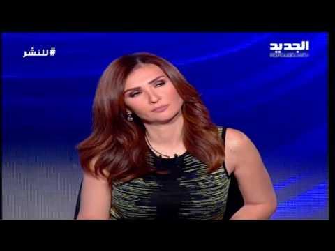 للنشر - سابقة في لبنان ملهى ليلي للقاصرين ومواجهة بين مؤيدين ومعارضين للفكرة.