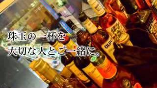 盛岡のLacrima Bacchus(ラクリマ バッカス) お酒を「嗜む」大人の空間 ...
