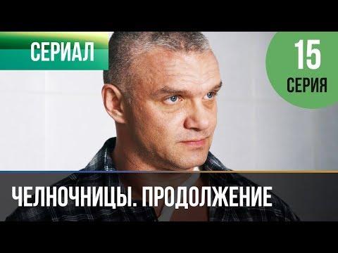 Русские фильмы онлайн (смотреть бесплатно)