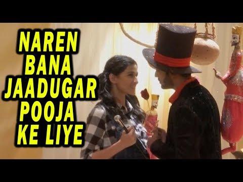 Piya Albela | Naren Turns Cute Magician For Pooja | Upcoming Twist