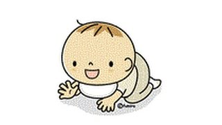 伊藤英明がパパ!8歳年下夫人が第1子妊娠、12月出産予定 スポーツ報...