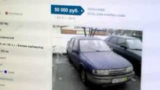 видео Заказ автомобиля
