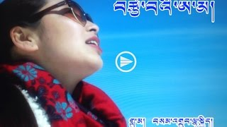 Tibetan song 2015 Dear Mother by  Samduplhakyi FULL HD