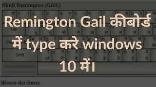 Mangal Hindi Font Download For Windows 7 All Hindi Font
