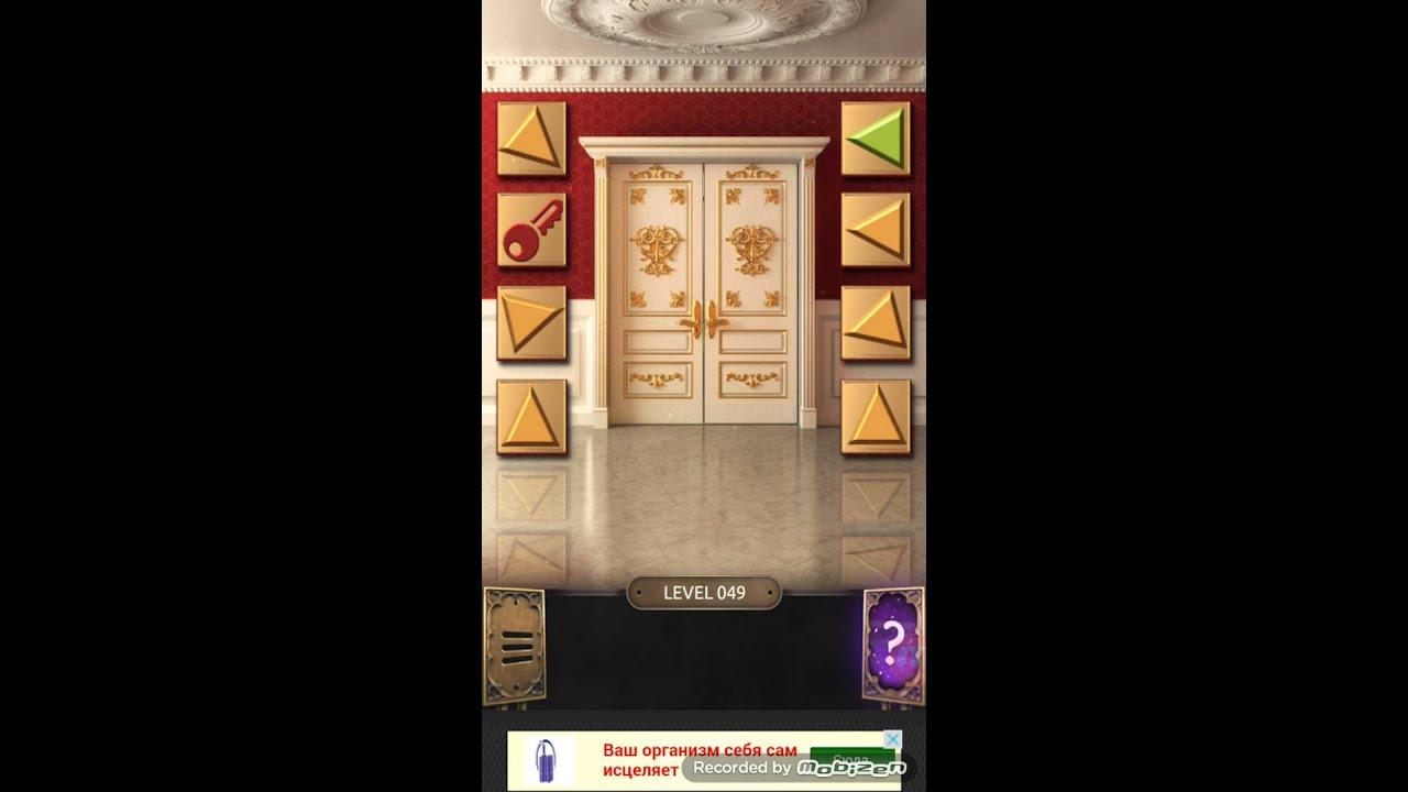 100 Doors 2 на андроид - top-android.org