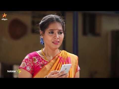 Eeramaana Rojaave    14th to 17th November 2018 - Promo