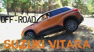 Тест драйв Suzuki Vitara 2016(Испытали, как поведет себя новый Suzuki Vitara в песках. Более подробный тест-драйв читайте на нашем сайте: http://car4m..., 2016-01-04T22:37:19.000Z)