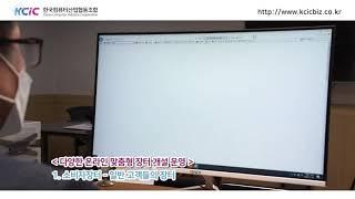 컴퓨터직거래는 한국컴퓨…