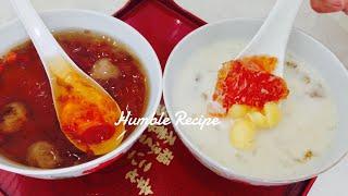 PEACH GUM TAO JIAO - 2 FLAVOURS Desserts