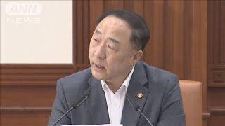 輸出規制強化に韓国の経済副首相「撤回されるべき」(19/07/08)