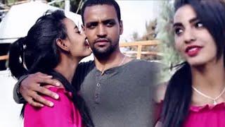 Berhane Zemiceal (Wedi Nazu) -  Yeqenyeley/የቐንየለይ  - New Eritrean Music 2018